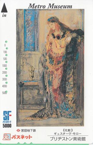 ギュスターヴ・モローの画像 p1_18